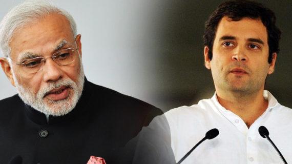 राहुल गांधी का पीएम पर वार, कहा- फांसीवादी ताकतों को मिला करारा जवाब