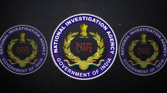 वटाली से पूछताछ कर रही है NIA, छापेमारी जारी