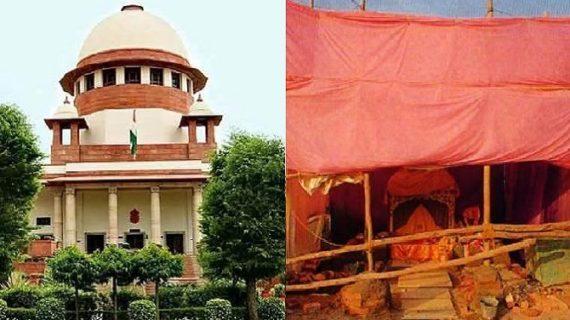 रामजन्मभूमि मामले में अगली सुनवाई सुप्रीम कोर्ट 5 दिसंबर को करेगा