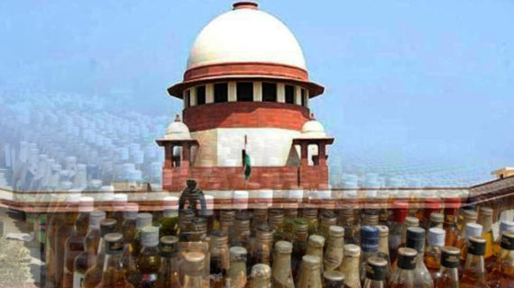 बिहार: शराब कंपनियों को एक और झटका, शराब निकालने के लिए वक्त देने से किया इंकार