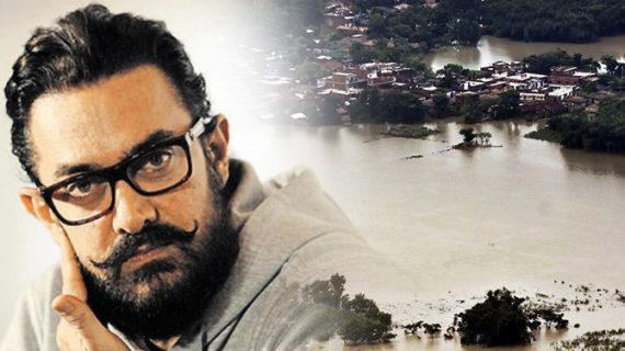 बिहार बाढ़ पीड़ितों के लिए मसीहा बने आमिर खान, 25 लाख का दिया डोनेशन