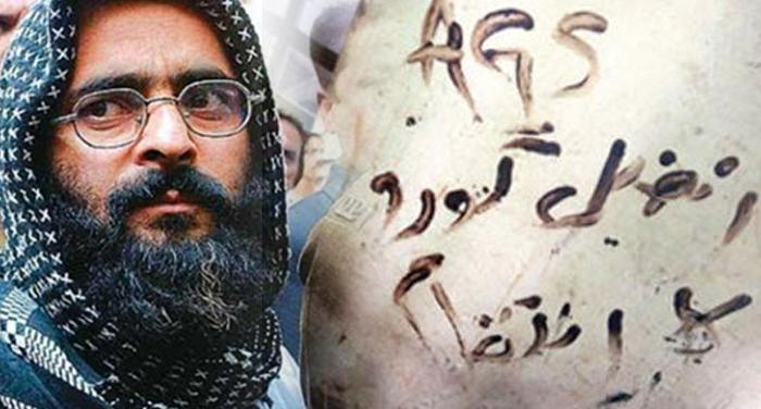 terrorist, graffiti, blood, afzal guru, inteqaam, police line, pulwama