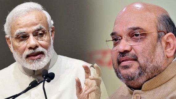 संघर्षों से भरे जीवन में मोदी बने भारत के प्रधानमंत्री- अमित शाह