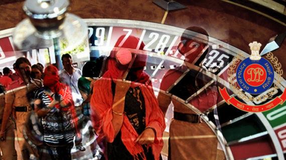 दिल्ली: फार्म हाऊस में बेखोफ चल रहा था सट्टेबाजी का खेल, 30 गिरफ्तार