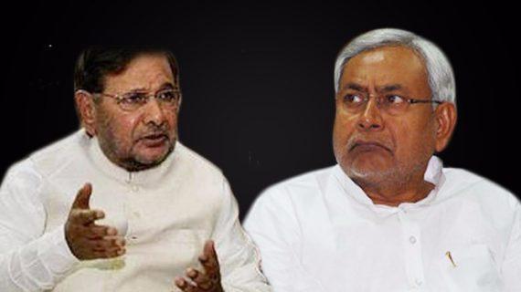 नीतीश कुमार की चेतावनी को दरकिनार कर लालू की रैली में जाएंगे शरद यादव