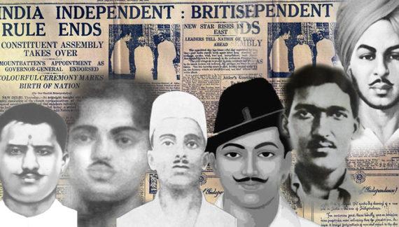 भारत की क्रांति के युवा चेहरे