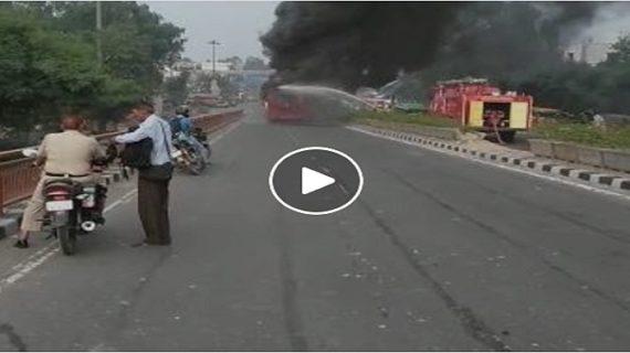 हरियाणा से निकली आग पहुंची दिल्ली और यूपी में भी देखें वीडियो