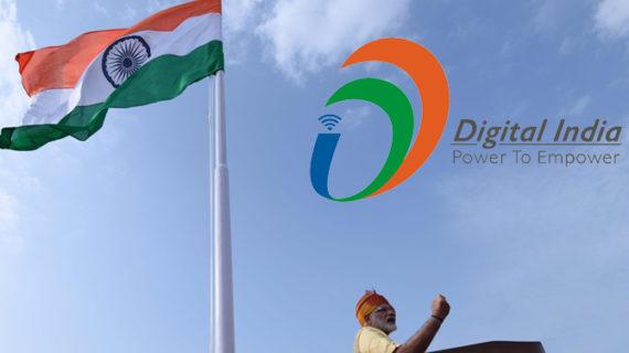 डिजिटल इंडिया के सपनों को साकार करना हमारा संकल्प: PM नरेन्द्र मोदी