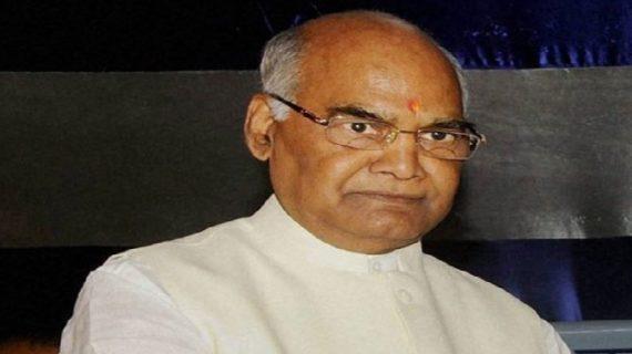 राष्ट्रपति बनने के बाद रामनाथ कोविंद करेंगे लद्दाख का पहला दौरा