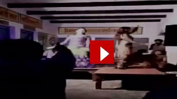 वीडियो वायरल: अय्याशी का अड्डा बना यूपी का बंद स्कूल, देर रात तक चली पार्टी