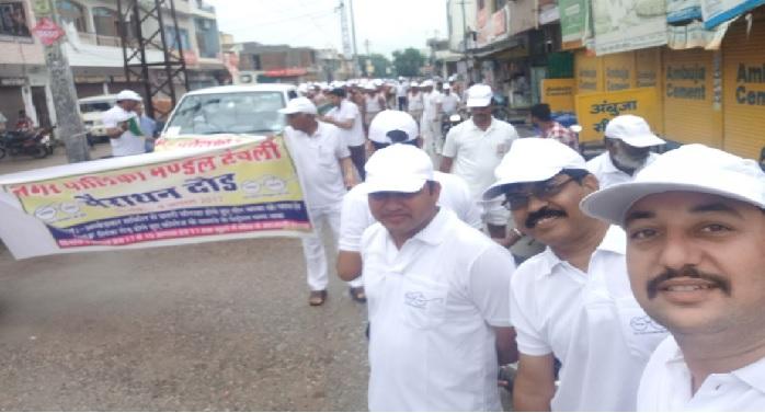 people, running, marathon, Raipur, vpf, raman singh, chhattisgarh