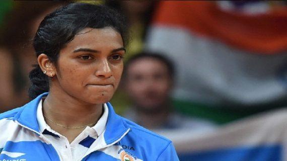 मैच के आखिरी पलों में चुकने का है पीवी सिंधु को दुख