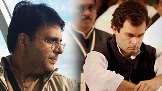 कांग्रेस के करीबी नेता आशीष कुलकर्णी ने दिया कांग्रेस से इस्तीफा