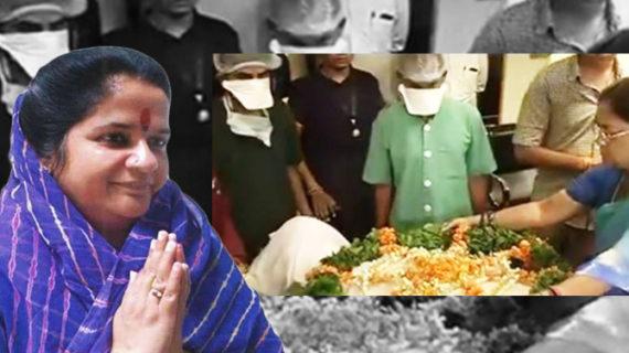 स्वाइन फ्लू से गई बीजेपी विधायक कीर्ति कुमारी की जान