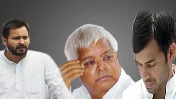 लालू की विसर्जन यात्रा, JDU-BJP का तंज