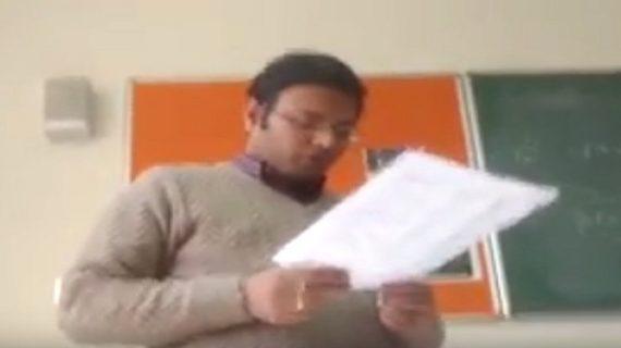 टीचर ने पोर्न स्टार मिया खलीफा पर ऐसे दिया रिएक्शन: वीडियो वायरल