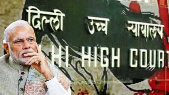 मैरिटल रेप को संज्ञेय अपराध के तौर पर लाने के लिए दिल्ली हाईकोर्ट में जंग जारी