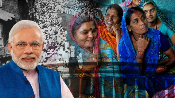 महिलाओं की हो देश के विकास में भागीदारी, भारत छोड़ो आंदोलन की 75वीं वर्षगांठ पर बोले पीएम