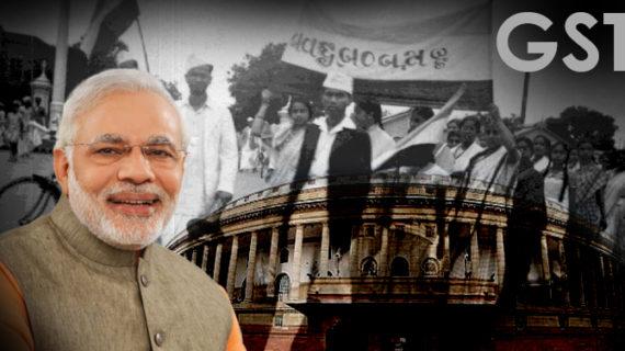 भारत छोड़ो आंदोलन की बरसी पर जीएसटी को भी पीएम मोदी ने किया याद