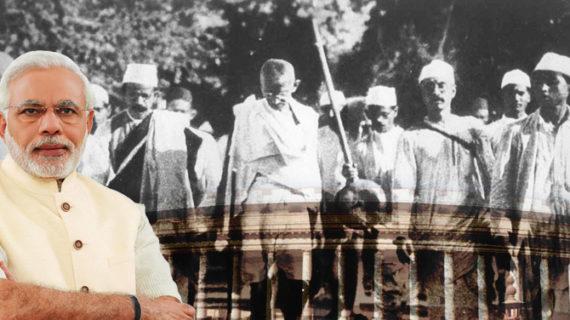 भारत छोड़ो आंदोलन की 75 वीं वर्षगांठ पर लोकसभा से देश को दिलाया पीएम मोदी ने संकल्प