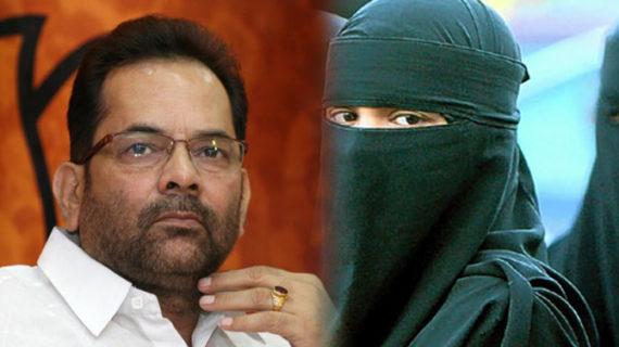 महिला सुरक्षा के दावे फिर हुए खोखले साबित, कैबिनेट मंत्री की बहन के अपहरण की हुई कोशिश