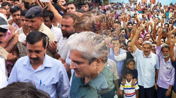 दिल्ली में आप, गोवा में बीजेपी ने मारी बाजी