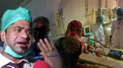 गोरखपुर मामले में डॉक्टर कफील के बारे में एक और खुलासा