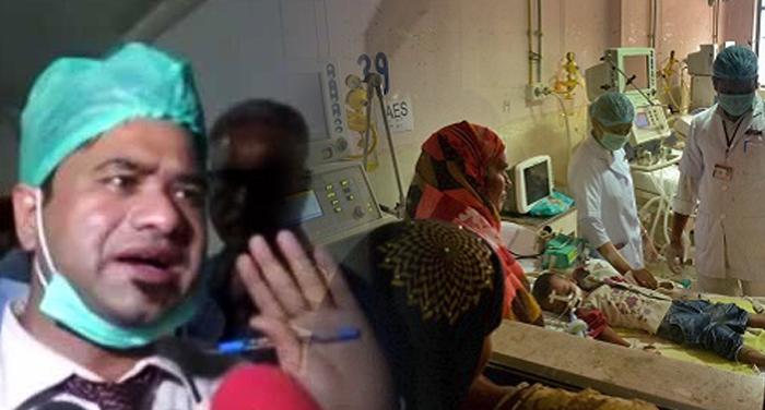 gorakhpur, medical tragedy, dr kafeel khan, brd, medical college, investigation