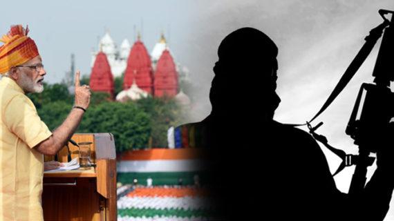 पीएम मोदी ने कहा- 'आतंकवाद से लड़ाई में भारत अकेला नहीं है'