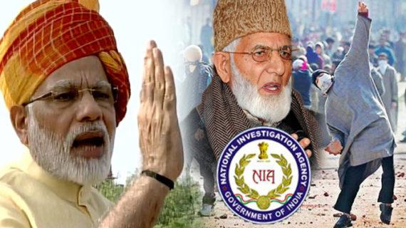 देश को संबोधित करते हुए पीएम ने कहा, 'हमें कश्मीर को फिर स्वर्ग बनाना है'