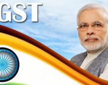 पीएम मोदी- 'GST के कारण देश को मिली नई ताकत'