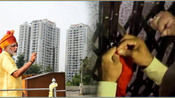 बेनामी संपत्ति पर पीएम मोदी का एक्शन, '800 करोड़ से ज्यादा की बेनामी संपत्ति हुई जब्त'