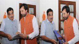 गडकरी से मिले मंत्री प्रकाश पंत मांगा प्रदेश की सड़कों के लिए विशेष पैकेज