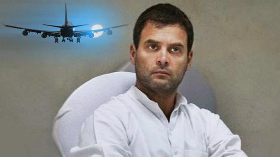 पार्टी में पड़ी फूट के बाद भी 8वीं विदेश यात्रा के लिए तैयार हैं राहुल गांधी