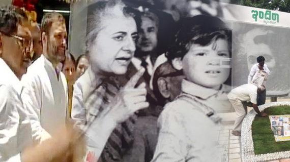 राहुल गांधी ने इंदिरा कैंटीन का किया उद्घाटन, 'राज्य को भूख मुक्त बनाना लक्ष्य'