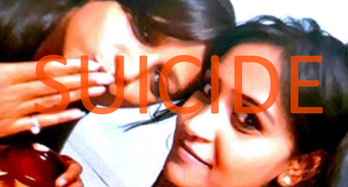 indore two frend suicide