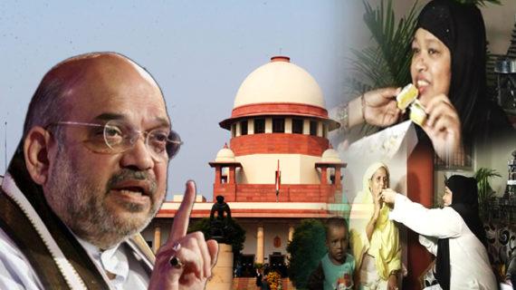 SC के फैसले के बाद मूलभूत संवैधानिक अधिकार की विजय हुई: अमित शाह