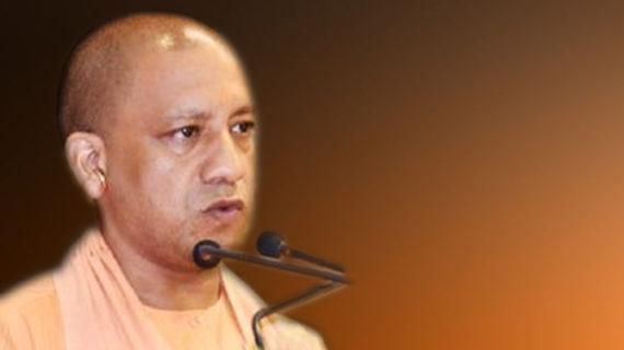 गाजियाबाद: सीएम ने कैलाश मानसरोवर भवन की रखी नींव