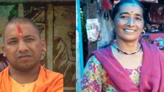 योगी आदित्यनाथ की बहन की राखी को है 27 सालों से भाई की कलाई का इंतजार