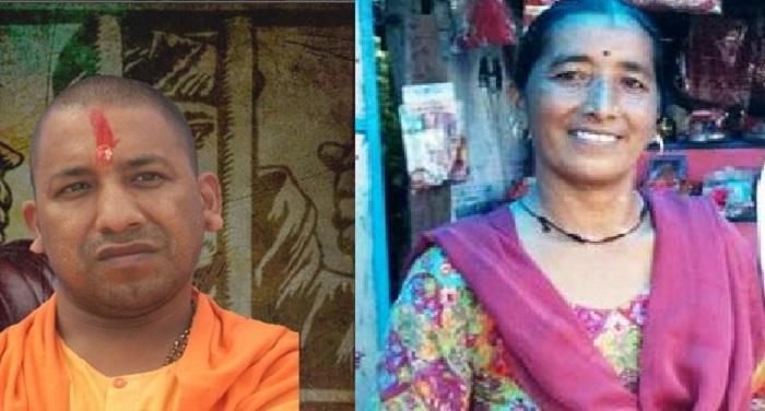 sister, cm, Yogi Adityanath, uttar pradesh, uttrakhand, Raksha Bandhan