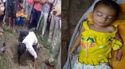 बाप ने गला दबाकर 7 महीने की बेटी की करी हत्या