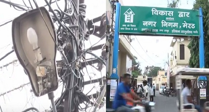 Municipal corporation, making, unemployment,government, money, Sodium lights, Created, junk ,for crores,
