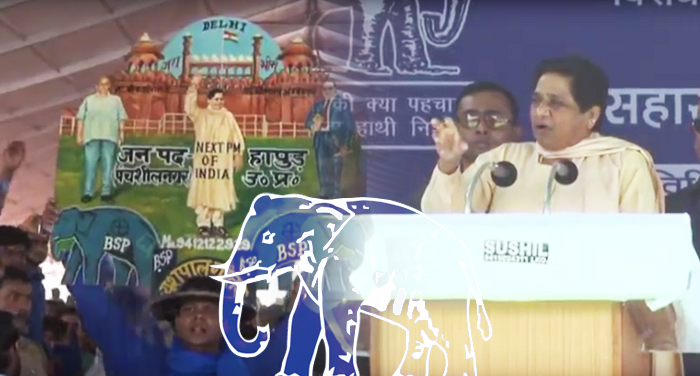 BSP supremo, fluttered, only on BJP, one hour, speech, amit shah, sc