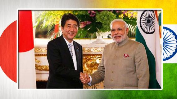 दो दिन के भारत दौरे पर आएंगे जापान के प्रधानमंत्री, जाने किन मुद्दों पर होगी बात
