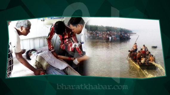 बागपत हादसा: नाविक की गलती के कारण हुआ हादसा, 22 लोगों की मौत