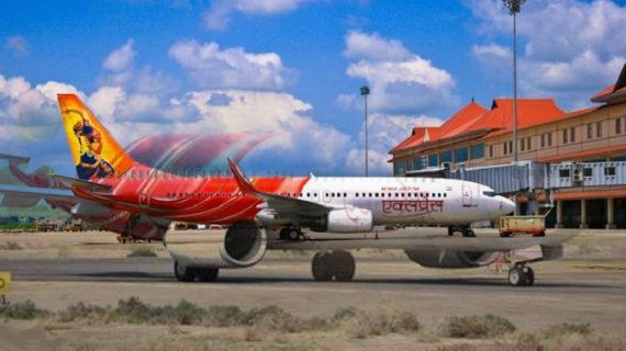 शुरू हुई एयर इंडिया की सस्ती उड़ान, जाने किस-किस दिन कर सकते हैं यात्रा