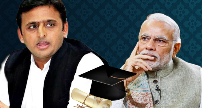 scholarship, amount, given to,Akhilesh, government,will be, examined, order,given by,central, government,