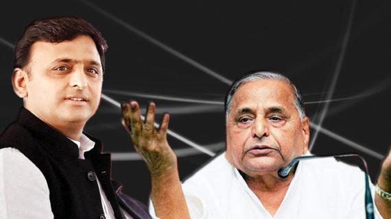सपा में फिर बढ़ी कलह की संभावनाएं, मुलायम सिंह बना सकते हैं नई पार्टी
