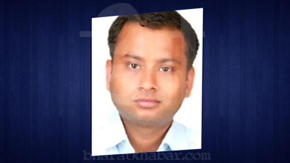 IAS ऑफिसर अनुराग तिवारी की मौत को लेकर बड़ा खुलासा, खुदकुशी नहीं, हुई थी हत्या