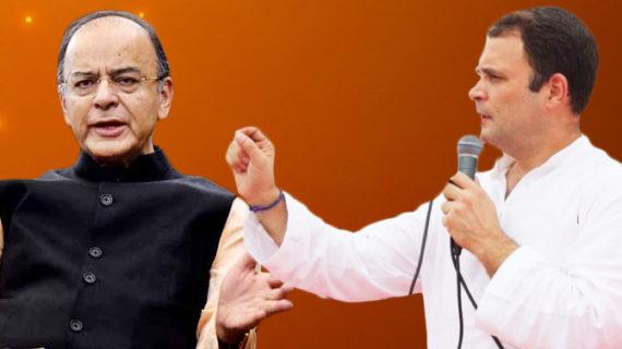 राहुल गांधी के परिवारवाद के बयान पर आई शर्म- वित्त मंत्री